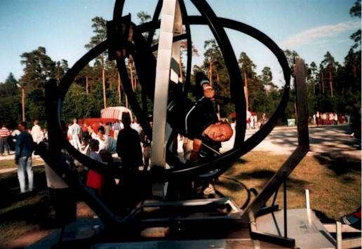 gyroolikaratas